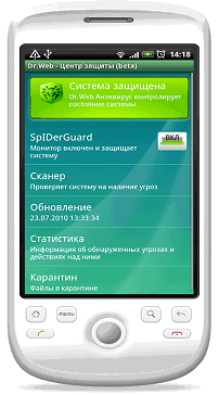 Dr.web-antivirus-for-android