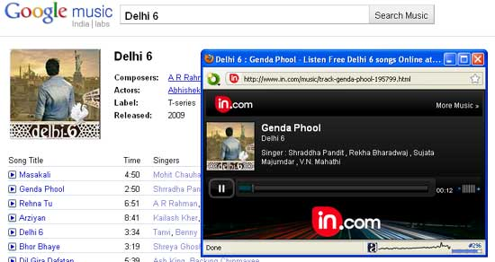 Google-Music-search-india
