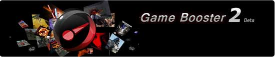 gamebooster2