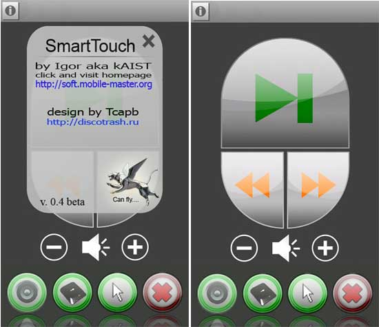 smart-touch