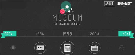 The-musium-of-obsolet-objects