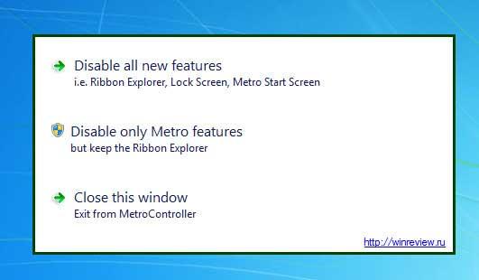 Metro-Controller