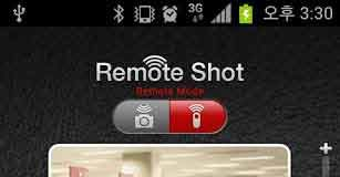 Remote-Shot-for-Android