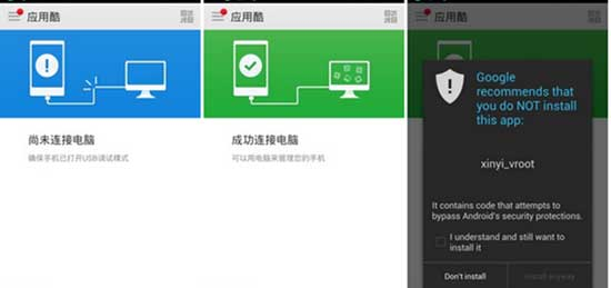 Gionee-Elife-E7-rooting