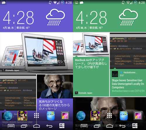 HTC-BlinkFeed-for-other-phones