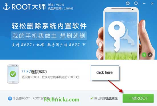Root-Gionee-Elife-E7