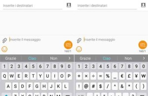 galaxy-s6-keyboard-app
