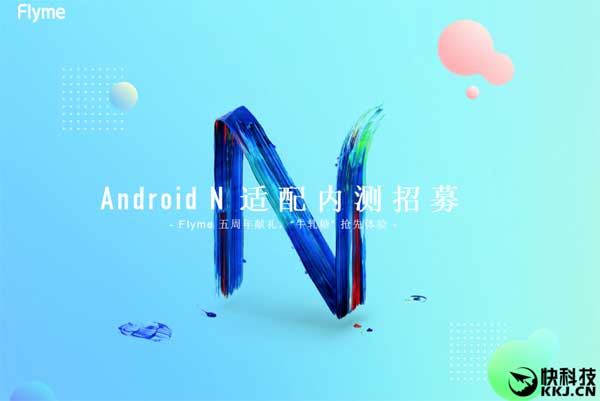 Flyme-OS-Android-Nougat